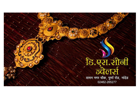 D S Soni Jewellers Nanded