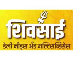 Shivsai Daily Needs & Multiservices