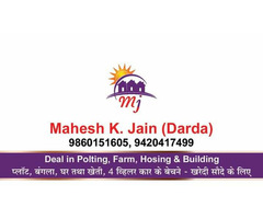 Mahesh K Jain Real estate broker