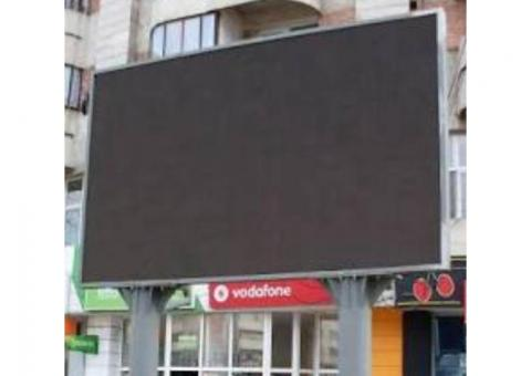 Advertisement LCD Screen