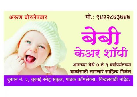 Baby Care Shopee Nanded