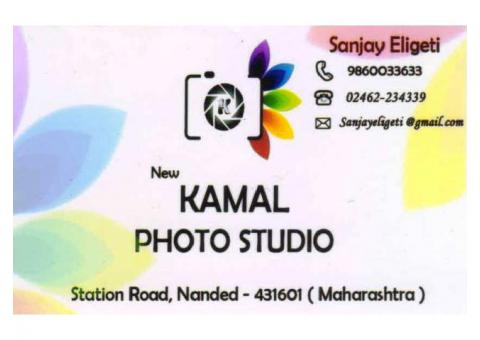 New Kamal Photo Studio