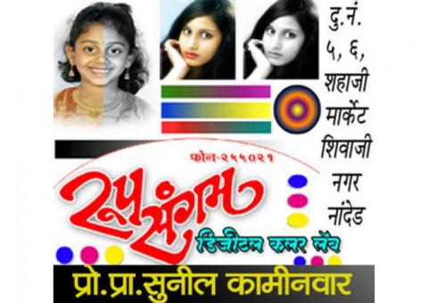 Roop Sangam Digital Colour Lab