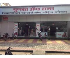 Gunvant departmental store